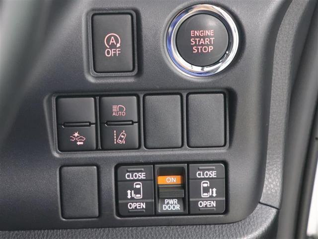 Si ダブルバイビーII TSS(衝突回避/被害軽減) ICS(ペダル踏み間違い) バックモニター メモリナビ フルセグTV ワンオーナー ドライブレコーダー ETC クルーズコントロール 電動スライドドア(両側) 純正アルミ(17枚目)