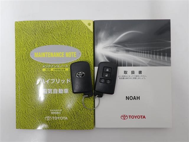 ハイブリッドG 1年間走行距離無制限保証付 ワンオーナー HDDナビ フルセグTV バックモニター ドライブレコーダー ETC クルーズコントロール 電動スライドドア(両側) LEDヘッドランプ 純正アルミホイール(20枚目)