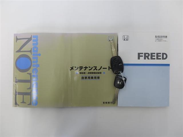 フレックス Fパッケージ ナビ ETC バックモニター(20枚目)