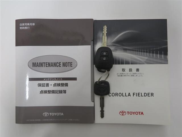 1.5G エアロツアラー ナビ バックカメラ(20枚目)