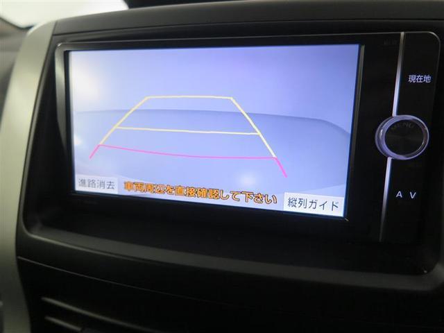 「トヨタ」「ノア」「ミニバン・ワンボックス」「千葉県」の中古車17