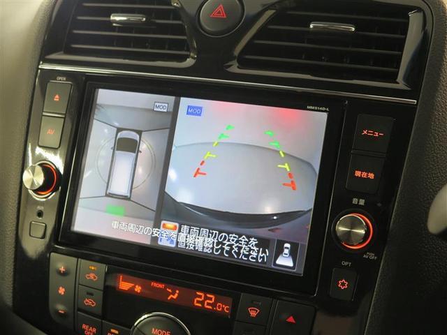 ハイウェイスター Vエアロモード 安全装置 ナビ ETC(17枚目)