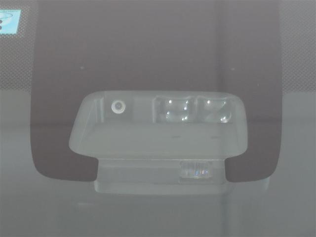 1.5G ダブルバイビー(19枚目)