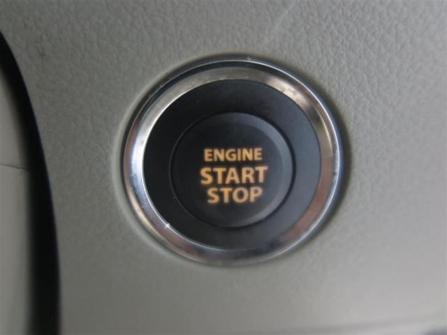 スタートボタン