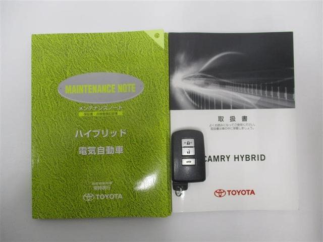 「トヨタ」「カムリ」「セダン」「千葉県」の中古車20