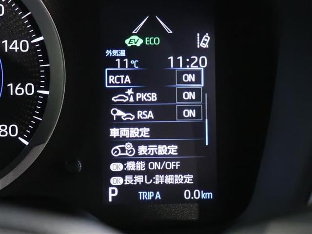 ハイブリッドG 安全装置 ナビ ETC バックカメラ 保証付(17枚目)
