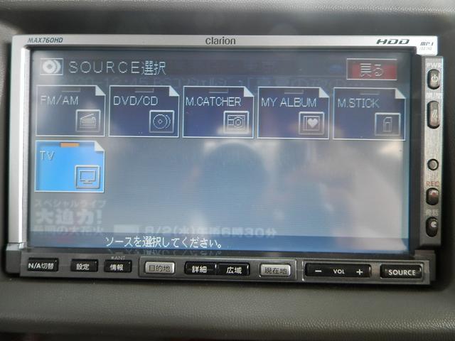 スズキ エブリイワゴン レザーセレクションタ-ボHID 地デジナビ 両側電動スライド