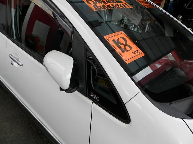 ダイハツ ソニカ RSリミテッドターボ キセノン スマートキー スポーツシフト
