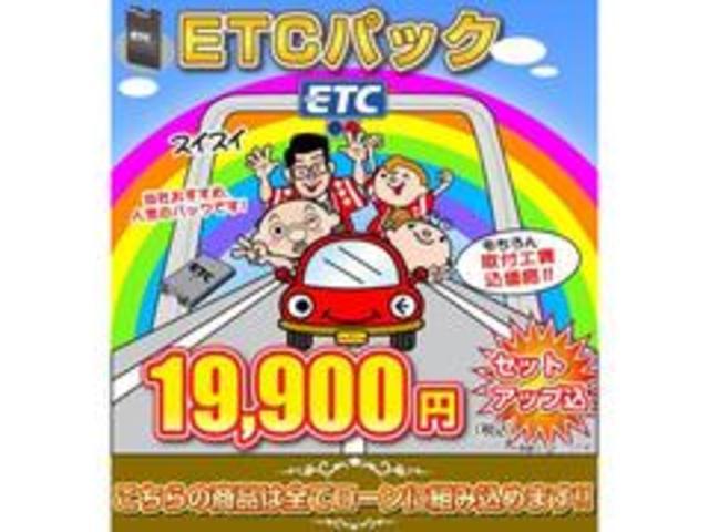 T バックカメラ スマートキー 社外ダウンサス ETC(47枚目)