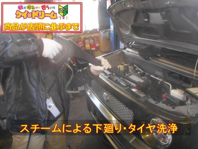 T バックカメラ スマートキー 社外ダウンサス ETC(75枚目)