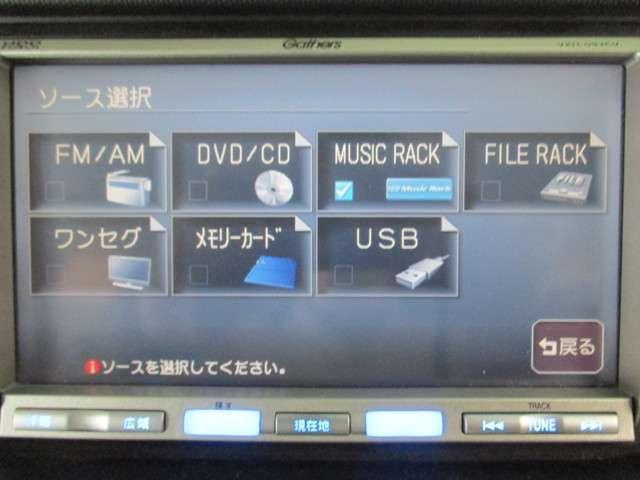ホンダ ステップワゴン G Lパッケージ 純正HDDナビHIDワンセグTVRカメラ