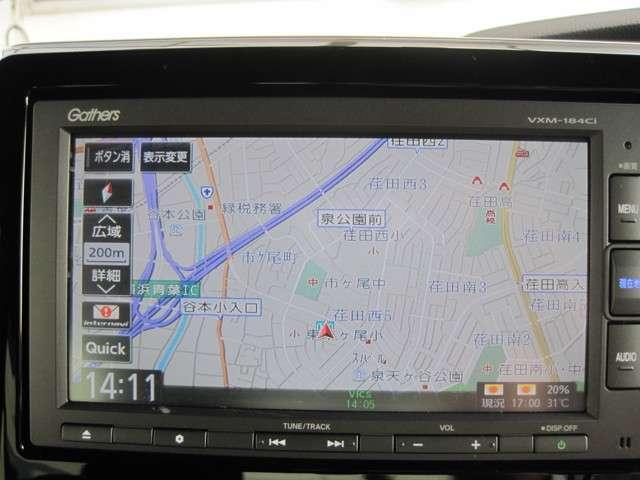 G・EXホンダセンシング 純正ナビ Rカメラ USB 左側電(3枚目)