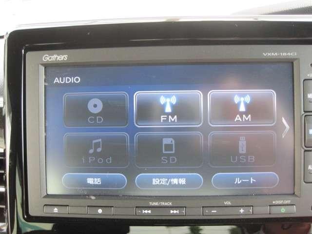 G・EXホンダセンシング 純正ナビ Rカメラ USB 左側電(5枚目)