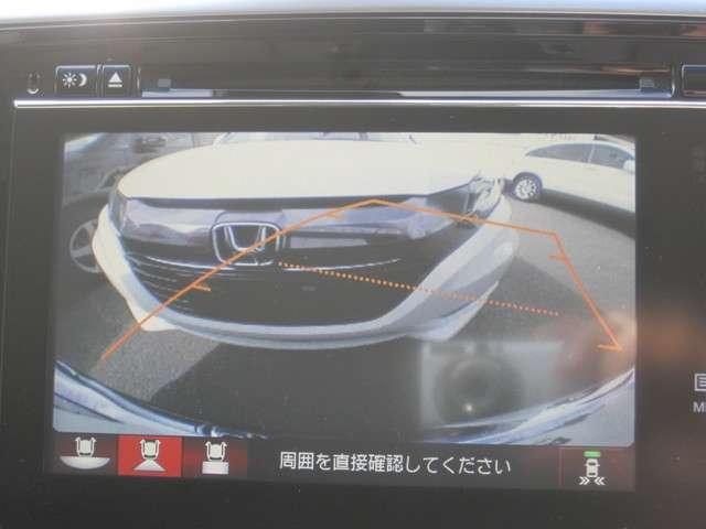 アブソルート・EX 衝突軽減ブレーキ/18インチ(4枚目)