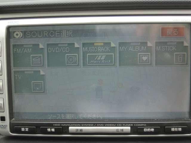 「ホンダ」「ステップワゴン」「ミニバン・ワンボックス」「神奈川県」の中古車5