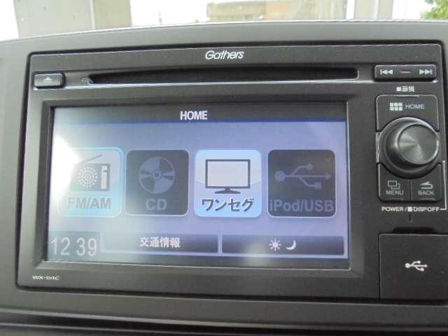 G ワンオーナー/リヤカメラ/ワンセグTV(4枚目)