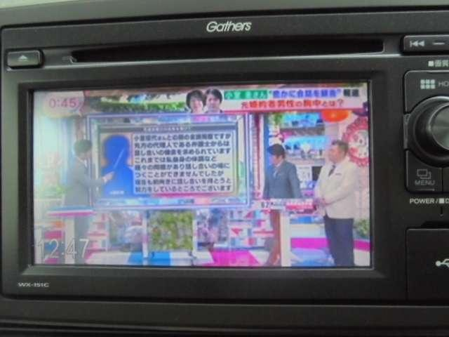 G ワンオーナー/リヤカメラ/ワンセグTV(5枚目)