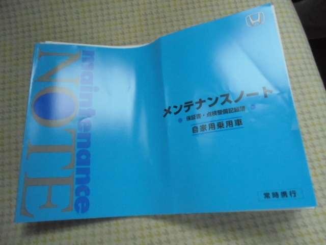 G ワンオーナー/リヤカメラ/ワンセグTV(11枚目)