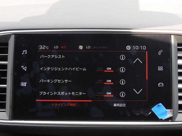 GTLINE アップルカープレイ アンドロイドオート対応(14枚目)