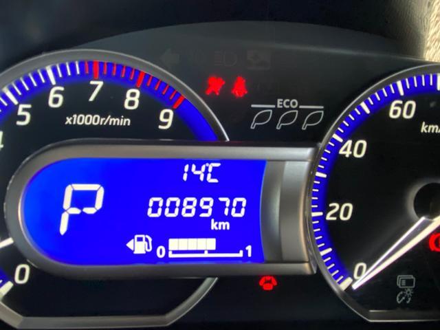 ハイウェイスター Gターボ 1オーナー 純正SDナビ フルセグTV アラウンドビューカメラ LEDライト ドライブレコーダー アイドリングストップ スマートキー2個 フロントクラリオンスピーカー エマージェンシーブレーキアシスト(23枚目)