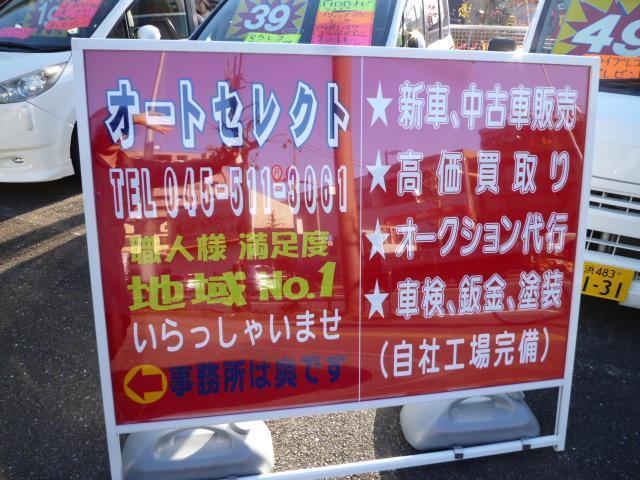 「トヨタ」「ピクシスバン」「軽自動車」「神奈川県」の中古車28