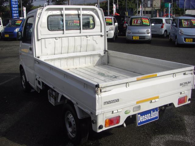 マツダ スクラムトラック KCスペシャル 5MT タイミングチェーン 記録簿 保証書付