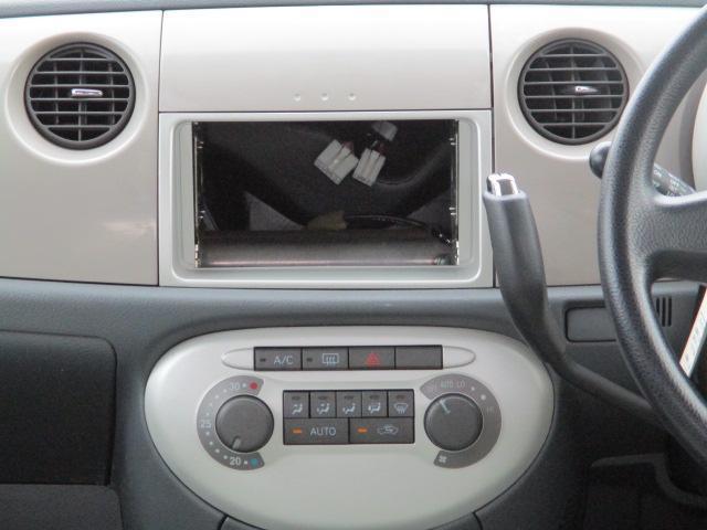 モユ 電動格納ミラー アームレスト付きベンチシート 整備付き 保証付き(7枚目)