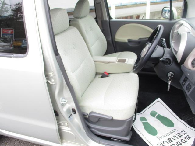 モユ 電動格納ミラー アームレスト付きベンチシート 整備付き 保証付き(16枚目)