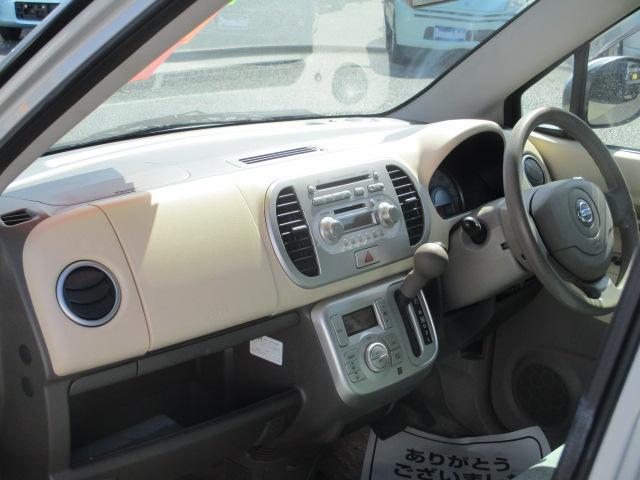 「日産」「モコ」「コンパクトカー」「千葉県」の中古車5
