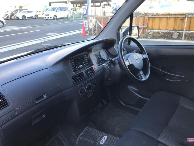 「ダイハツ」「ムーヴ」「コンパクトカー」「神奈川県」の中古車17