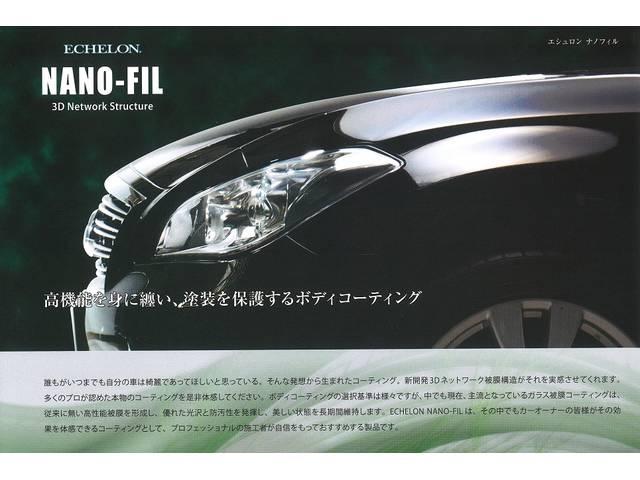 マツダ RX-8 タイプEスポーツプレステージリミテッドII SDナビ 地デジ