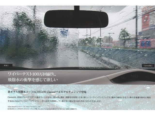 Xリミテッドメイクアップ SAII 両Pスラ・全周囲カメラ(19枚目)