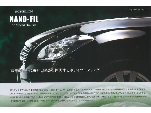 Xリミテッドメイクアップ SAII 両Pスラ・全周囲カメラ(20枚目)