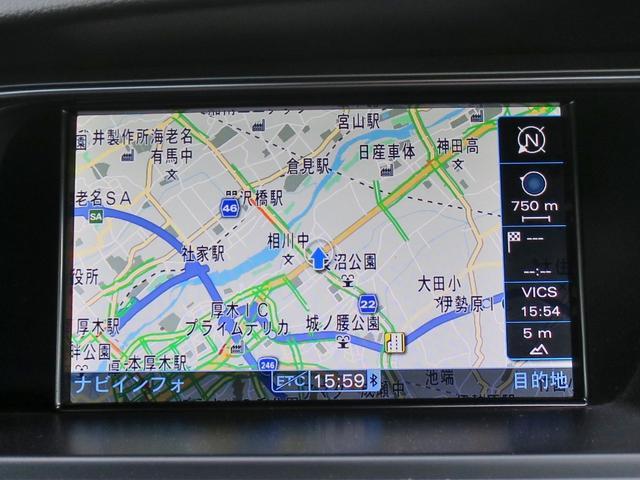 「アウディ」「アウディ A5スポーツバック」「セダン」「神奈川県」の中古車3