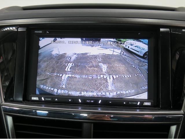 「スバル」「エクシーガ」「ミニバン・ワンボックス」「神奈川県」の中古車45