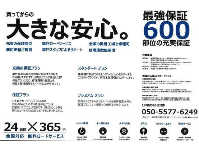T6 AWD SE 黒革・純正ナビ・バックカメラ・ETC(17枚目)