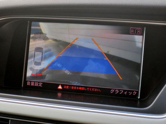 バックカメラ搭載しています。バックが苦手な方も駐車が楽々行えます。
