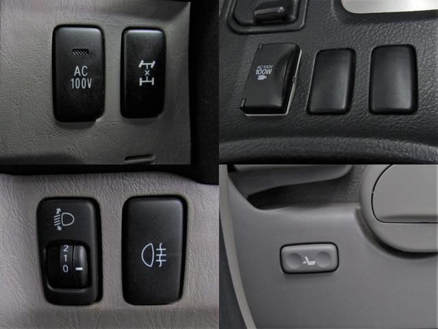 SSR-Xリミテッド サンルーフ・ナビ地デジETC・ルーフレール・カーボンラッピンググリル・パワーシート・USB・Bluetooth(20枚目)