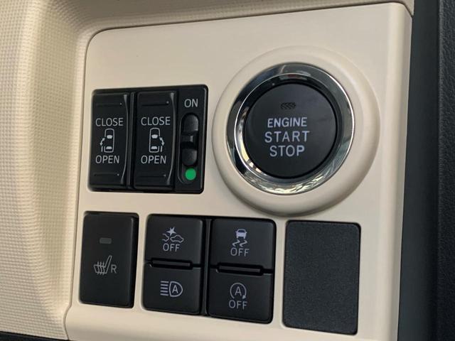 スマートキーですので鍵を出さずにドアの開け閉めからエンジンスタートまで楽々行えます。シートヒーターもついているので、寒い日の運転が苦になりません♪