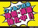 C仕様 本革サンルーフLEONHARDIRITT・純正ナビTV(39枚目)