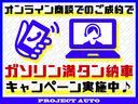 SSR-Xリミテッド サンルーフ・ナビ地デジETC・ルーフレール・カーボンラッピンググリル・パワーシート・USB・Bluetooth(3枚目)