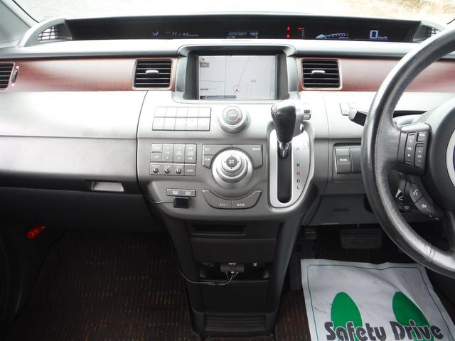 ホンダ ステップワゴン 24Z 両側パワースライドドア HDD ETC HID