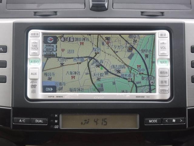 250Gプライムセレクション DVDナビ ETC Bカメラ(13枚目)