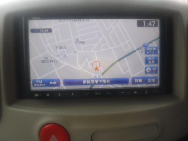 「日産」「キューブ」「ミニバン・ワンボックス」「神奈川県」の中古車13
