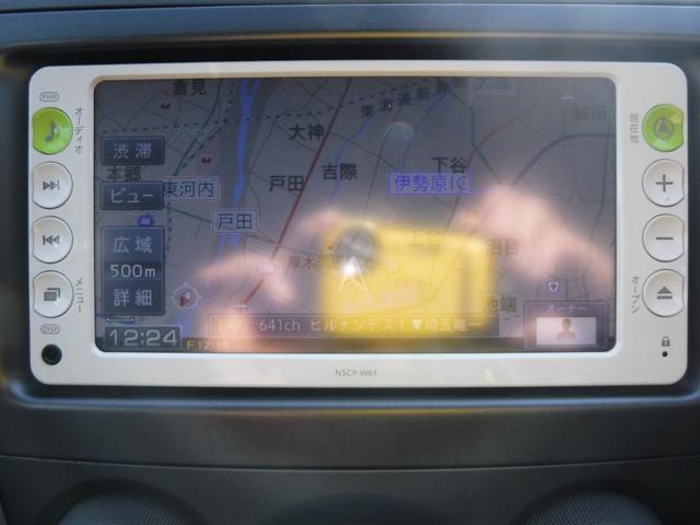 「トヨタ」「カローラフィールダー」「ステーションワゴン」「神奈川県」の中古車12