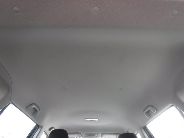 「トヨタ」「カローラフィールダー」「ステーションワゴン」「神奈川県」の中古車19