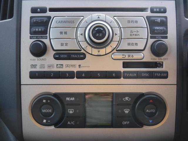 「日産」「セレナ」「ミニバン・ワンボックス」「神奈川県」の中古車12