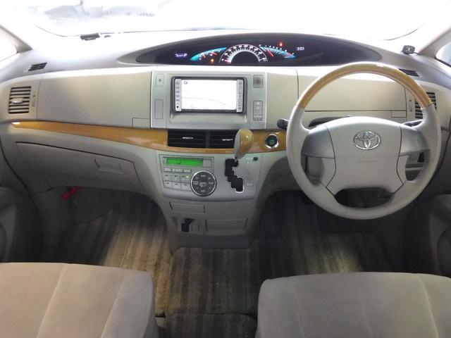 「トヨタ」「エスティマ」「ミニバン・ワンボックス」「神奈川県」の中古車9