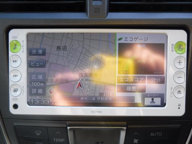 「トヨタ」「ラクティス」「ミニバン・ワンボックス」「神奈川県」の中古車9