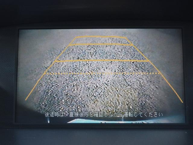 アブソルート フリップダウンモニター ナビ ETC Bカメラ キーレス(14枚目)
